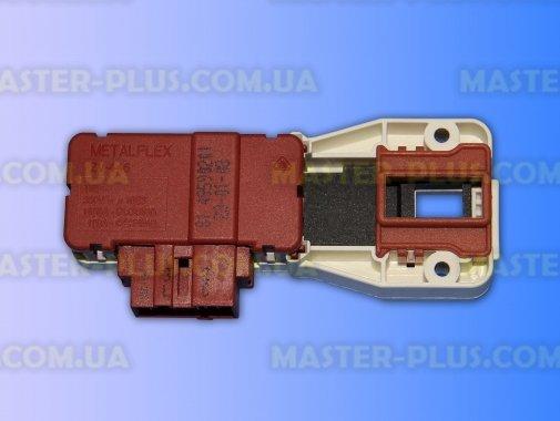 Замок (УБЛ) Metalflex ZV-446 S1 для стиральной машины