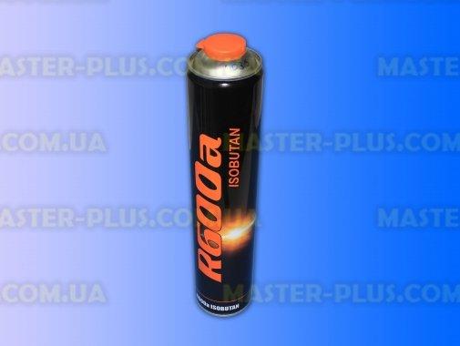 Фреон R600a баллон 750ml/420g (черный) для холодильника