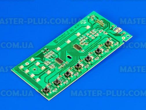 Модуль (плата) индикации Ardo 651014179 для стиральной машины