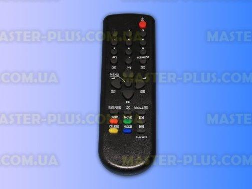 Купить Пульт для телевизора DAEWOO R-40A01