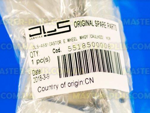Купить Колеса для масляного радиатора DeLonghi 5518500008
