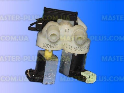 Клапан впускной 2/180  Zanussi с датчиком напора для стиральной машины