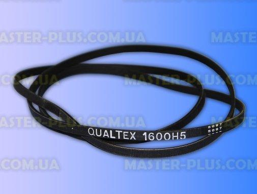 Ремень черный «Qualtex» 1600 H5 для сушильной машины