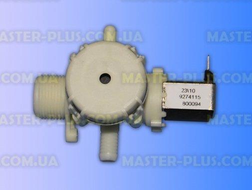 Клапан впускной CANDY 92741156 для посудомоечной машины