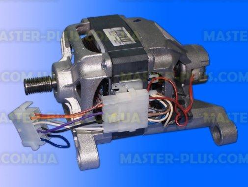 Мотор Indesit Ariston C00046524 для стиральной машины