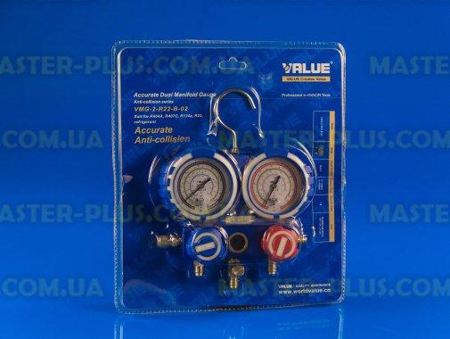 Купить Манометрический коллектор двухвентильный VALUE VMG-2-R22-B-02