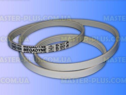 Ремень 1217 J4 EL «Megadyne» желтый для стиральной машины