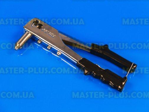 Закльопочник 250мм хромований Sigma 2621051 для ремонту і обслуговування побутової техніки
