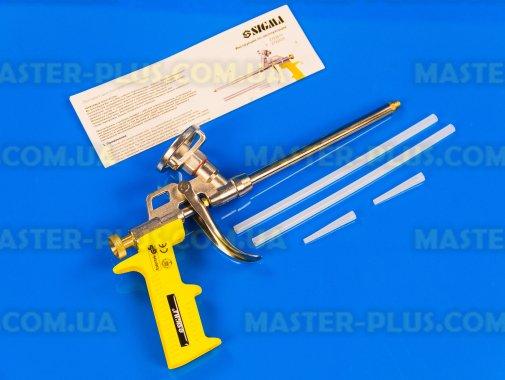 Купить Пистолет для полиуретановой пены standard Sigma 2722011