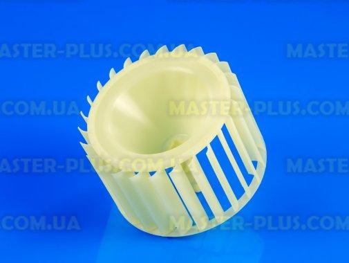 Купить Крыльчатка вентилятора Electrolux 1506034006