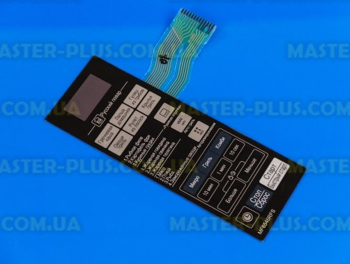 Купить Панель управления (мембрана) LG MFM61856201