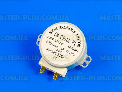 Моторчик тарелки SM-2301A для микроволновой печи