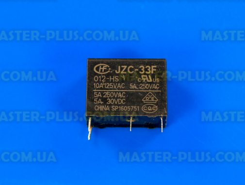Купить Реле JZC-33F 012-HS(12VDC)