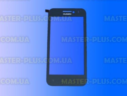 Тачскрин для телефона Huawei U8860 Honor