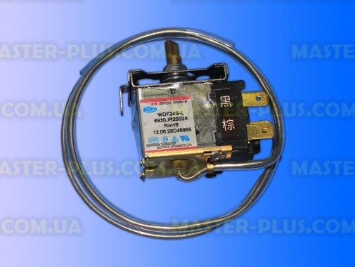 Купить Термостат LG 6930JR2002A