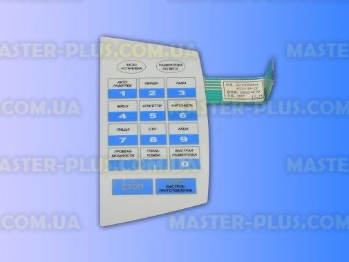 Панель управления (мембрана) Candy 49010272 для микроволновой печи