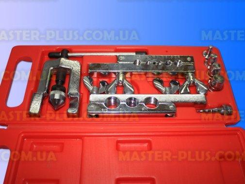 Набор для развальцовки труб FC-275-L для ремонта и обслуживания бытовой техники