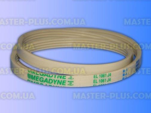 Ремень 1061 J4 EL «Megadyne» желтый для стиральной машины