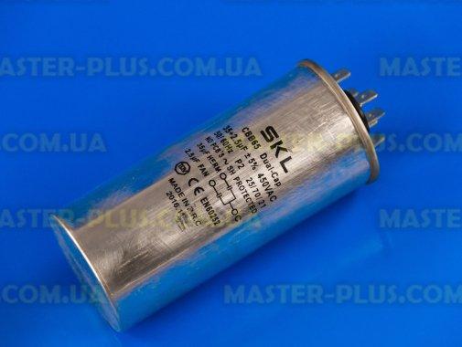 Конденсатор двойной  35µF+2.5µF 450V для кондиционера для кондиционера