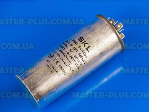 Конденсатор двойной  50µF+6µF 450V для кондиционера для кондиционера