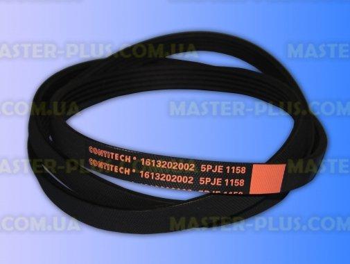 Купить Ремень 1158 J5 EL «Contitech» черный, Indesit