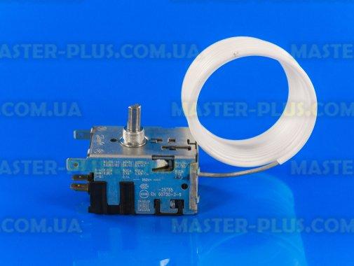 Терморегулятор  К57 2,5м  Indesit C00851095 для холодильника