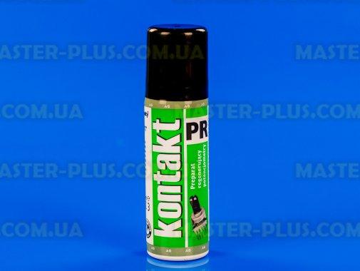 Купить Спрей для очистки потенциометров Kontakt PR (60мл)