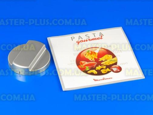 Крышка (заглушка) Moulinex MS-0A13200 для кухонного комбайна