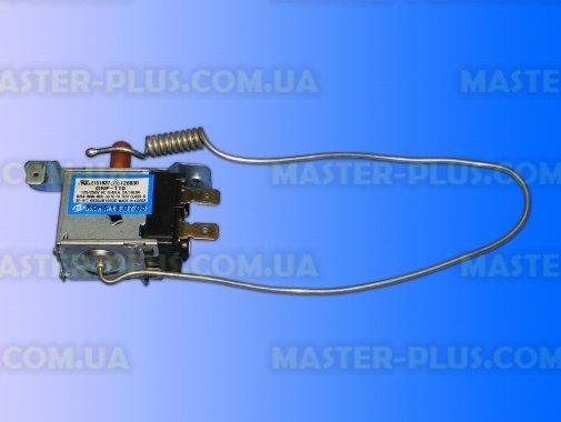 Купить Термостат LG 6930JB1003D