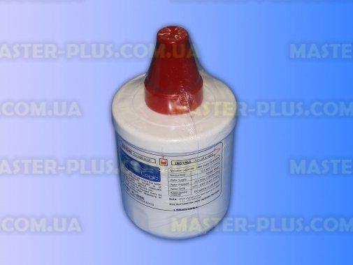 Фильтр воды для холодильников Samsung Whirlpool для холодильника