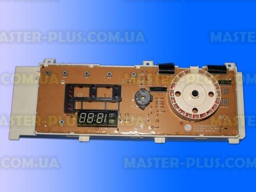 Модуль (плата) LG 6871EN1010K для пральної машини