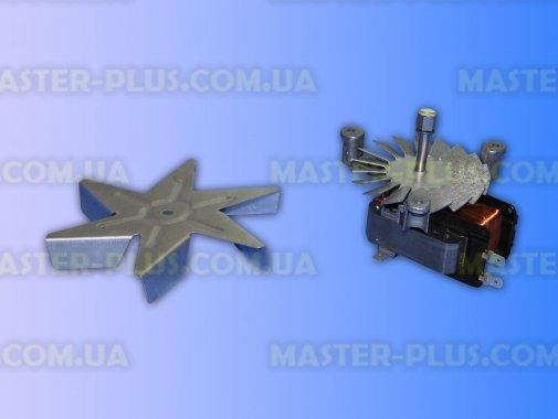 Моторчик  конвекционного вентилятора  Ariston C00081589 для плиты и духовки
