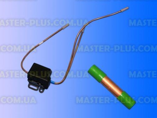 Клапан электромагнитный для холодильника Indesit Ariston C00143140 для холодильника