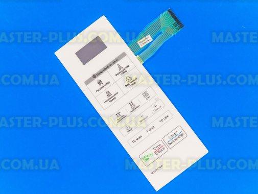 Купить Панель управления (мембрана) LG MFM62938301