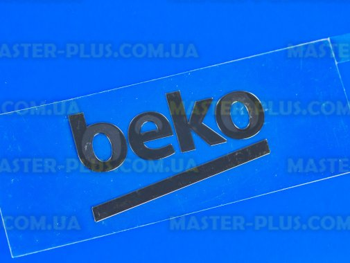 Купить Логотип Beko 5737560300