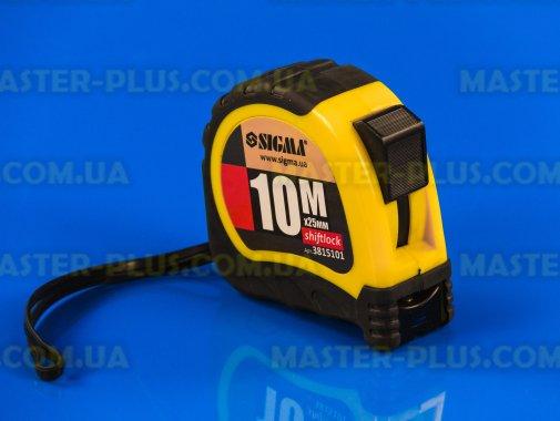 Рулетка 10м (25мм) Shiftlock Sigma 3815101 для ремонту і обслуговування побутової техніки