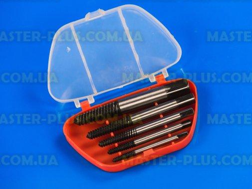 Купить Набор экстракторов для выкручивания сорванных болтов Sigma 1200051