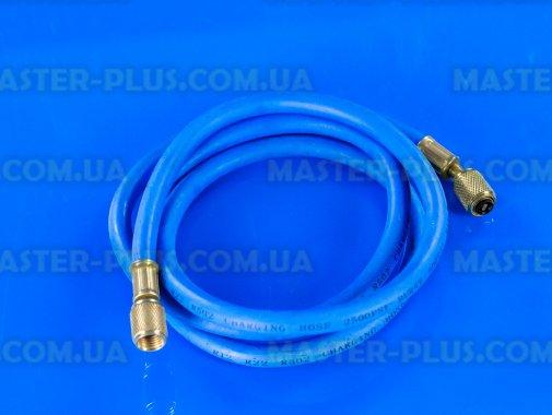 Шланг заправний 1,5м Whicepart СТ-360 (синій) для ремонту і обслуговування побутової техніки