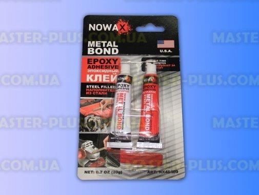 Metal Bond NOWAX (США) для ремонта и обслуживания бытовой техники