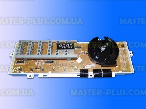 Модуль (плата) Samsung MFS-C2R08NB-00 для стиральной машины