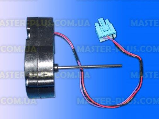 Купить Мотор вентилятора обдува LG 4681JB1027B