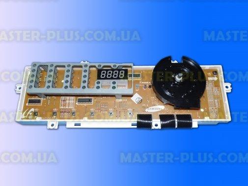 Модуль (плата) Samsung MFS-C2F08AB-00 для стиральной машины