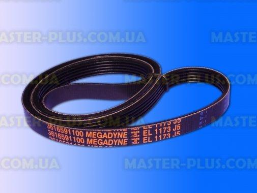 Ремінь 1173 J5 EL «Megadyne» чорний для пральної машини
