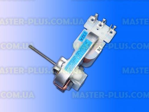Купить Мотор вентилятора обдува LG 6549W1F015D