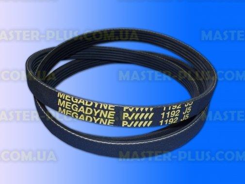 Ремень 1192 J5 «Megadyne» черный для стиральной машины