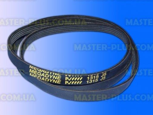 Ремень 1315 J5 «Megadyne» черный для стиральной машины