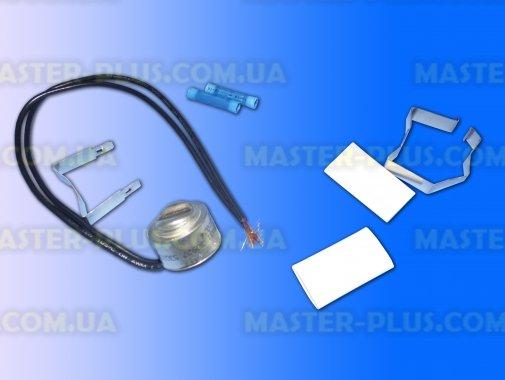 Термостат (датчик) Electrolux Zanussi AEG 53039179543 для холодильника