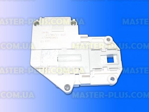 Замок (УБЛ) Electrolux Zanussi 1240349017 (без ориг. упаковки) для стиральной машины