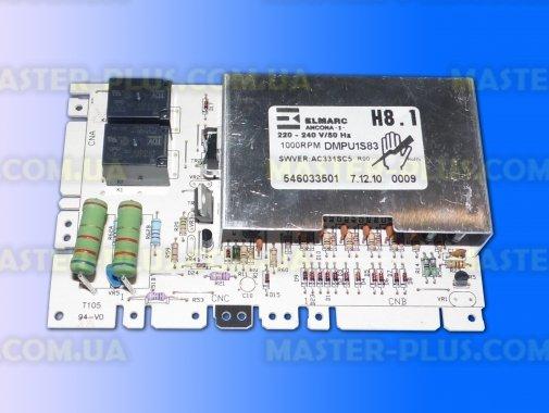 Модуль (плата) Ardo 546033501 для стиральной машины