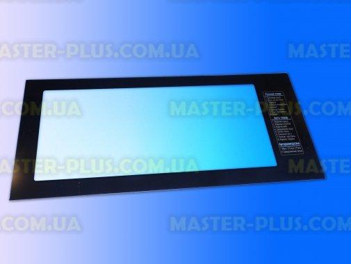 Стекло дверки (наружное) LG 4890W1A001P для микроволновой печи